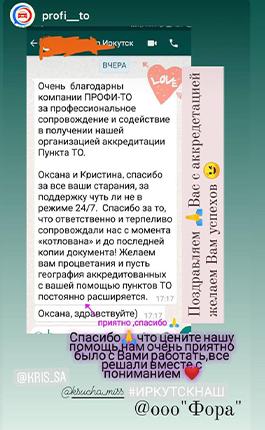 9c167df9-3626-4317-80d3-bda7cc792779